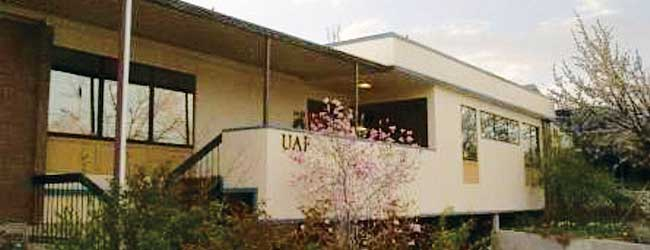 Photo of Utah AIDS Foundation temporarily closes office, starts remote case management