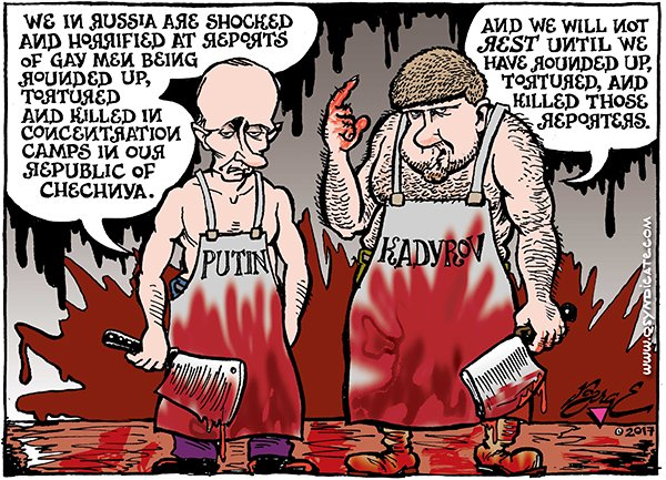 Photo of Cartoon – Torture Logic