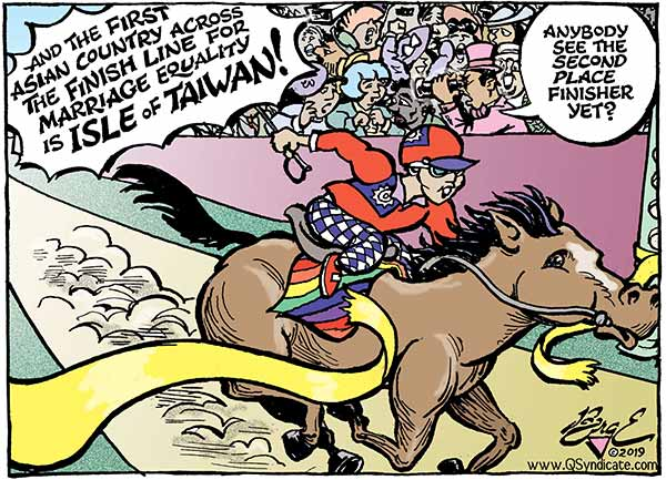 Photo of Cartoon – For Better Formosa